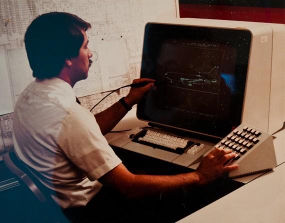 Essays computer